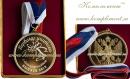 Медаль (оборот