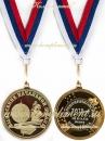 Медали  Выпускник начальной школы