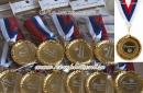 Учителю с благодарностью (медали, кубки, ленты)