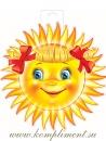 Солнышко с бантиками (плакат вырубной)