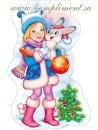 """Плакат """"Девочка - зима, с зайчиком"""""""