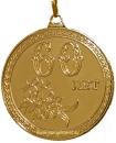 """Медаль """"60 лет. С юбилеем!"""" (лента-оранжевая с люрексом) 23.1"""