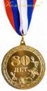 "Медаль ""80 лет. С Юбилеем!""(лента триколор) 60.1"