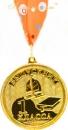 "Медаль ""Выпускник 1 класса"" (лента оранжевая)  арт.11.3 Большая"