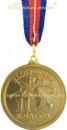 """Медаль """"Выпускник 11 класса"""" (лента триколор, орел ) 2.3 (легкая"""