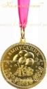 """Медаль """"Выпускник детского сада"""". Большая, арт.88 (розовая)"""