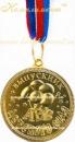 """Медаль """"Выпускник детского сада"""" (лента триколор), арт.83"""