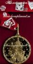 """Медаль """"С Новым годом!"""" (цвет """"золото"""")"""