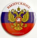 """Значок """"Выпускник"""" (орел)"""