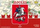 """""""Москва"""" (памятники Москвы)"""
