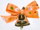 Колокольчик с оранжевой атласной лентой