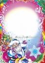"""Новогодний листок  """"Дед Мороз"""""""