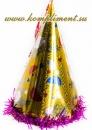 Колпак карнавальный (зонтики)