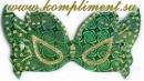 Маска карнавальная (зеленая)