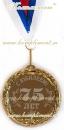 """Медаль """"С юбилеем!"""" (20, 25 ...50, 55 ... 80 лет, ...)"""