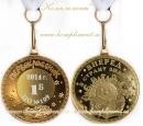 """Медаль """"Первоклассник. Вперед в страну знаний"""" (на заказ)"""