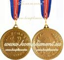 """Медаль металлическая """"За успехи в спорте"""""""