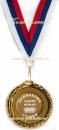"""Медаль металлическая """"Букварь прочел"""" (""""Букварь прочла""""), 45 мм"""