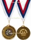 """Медаль """"Первоклассник"""", 45 мм, двухсторонняя"""