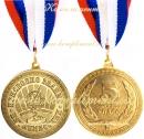 """Медаль """"Присвоено звание пятиклассник. 5 класс"""""""
