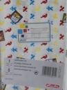 Набор обложек №3, белые с рисунком, 5 штук, размер 15,1*21,3 см.