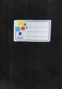 Обложка черная, размер 15,1*21,3 см.