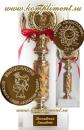Кубок Выпускник детского сада (на узкой ножке желтого цвета)
