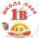 """Значок """"Солнышко"""" (Радуга, 1_, школа №__)"""
