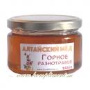 """Мед алтайский """"Горное разнотравье"""" натуральный"""