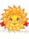 Солнышко с косичками