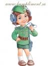 Девочка - радистка (плакат вырубной)