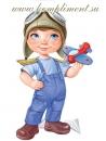 Мальчик - летчик (плакат вырубной)
