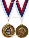 """Медаль """"Присвоено звание лицеист"""" металлическая, 45 мм"""