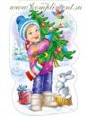 """Плакат """"Мальчик - зима, с елкой"""""""