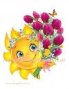 "Плакат ""Солнышко с цветами"""